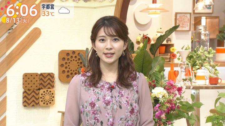 2019年08月13日山本里菜の画像06枚目