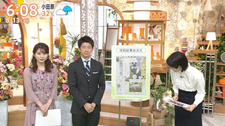 2019年08月13日山本里菜の画像07枚目