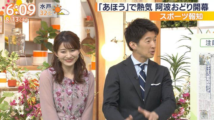 2019年08月13日山本里菜の画像08枚目
