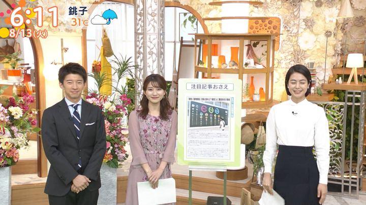 2019年08月13日山本里菜の画像10枚目