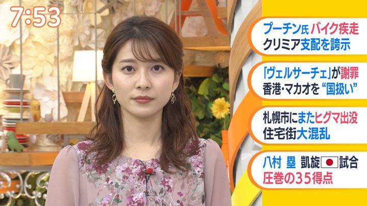 2019年08月13日山本里菜の画像11枚目