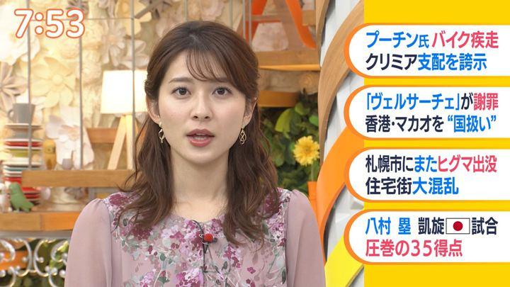2019年08月13日山本里菜の画像12枚目