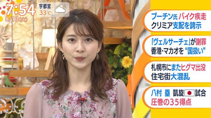 2019年08月13日山本里菜の画像13枚目