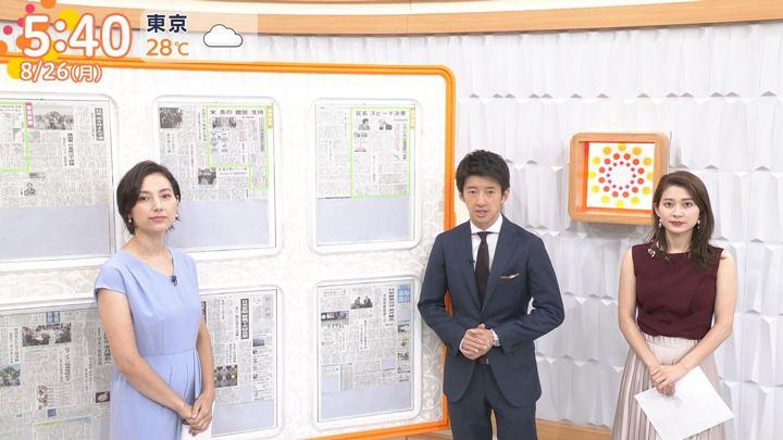 2019年08月26日山本里菜の画像02枚目