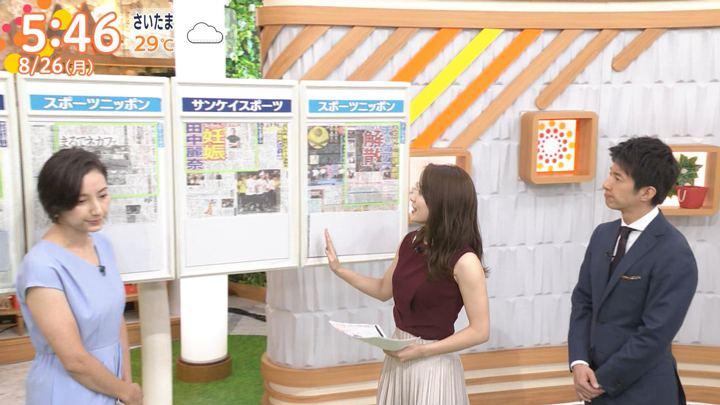 2019年08月26日山本里菜の画像05枚目