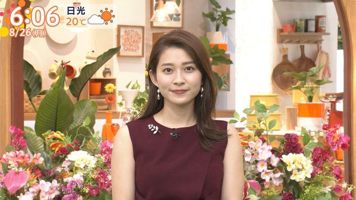 2019年08月26日山本里菜の画像08枚目
