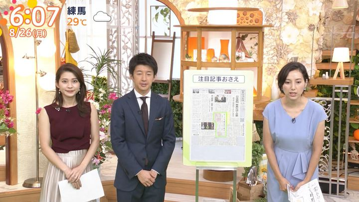 2019年08月26日山本里菜の画像09枚目