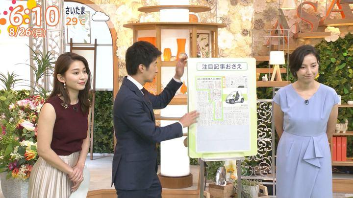 2019年08月26日山本里菜の画像10枚目
