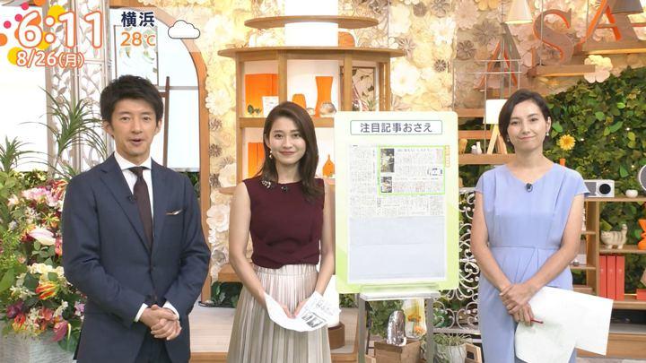 2019年08月26日山本里菜の画像12枚目