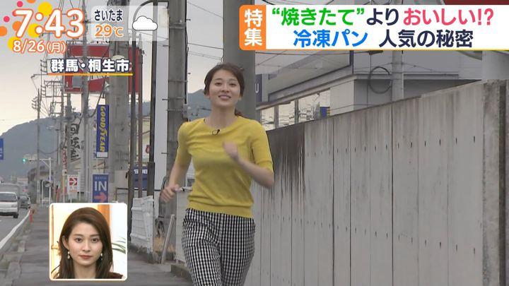 2019年08月26日山本里菜の画像13枚目