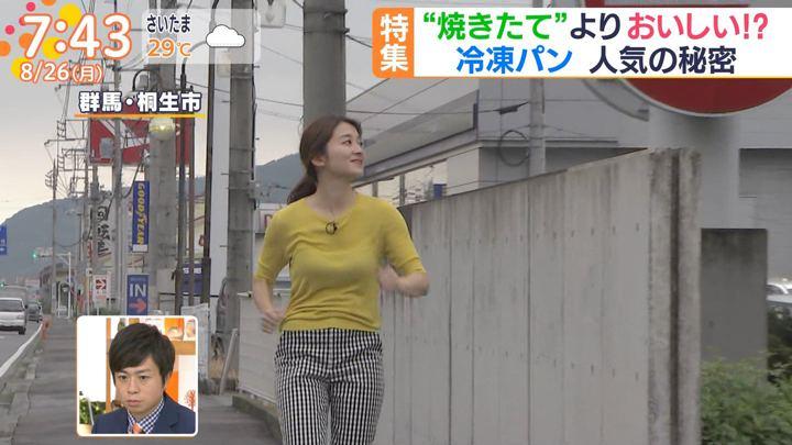 2019年08月26日山本里菜の画像14枚目
