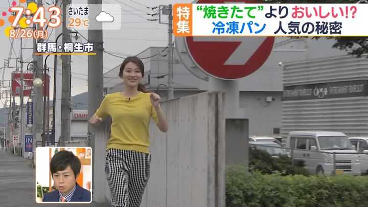 2019年08月26日山本里菜の画像15枚目