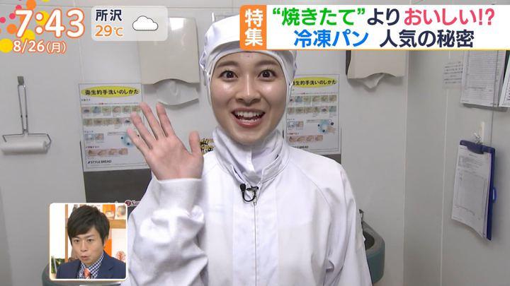 2019年08月26日山本里菜の画像17枚目