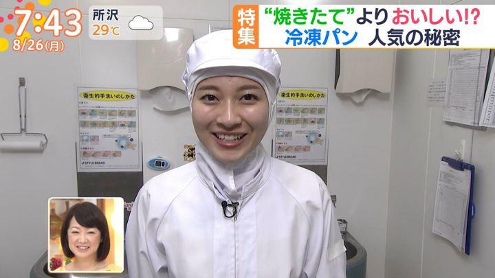 2019年08月26日山本里菜の画像20枚目
