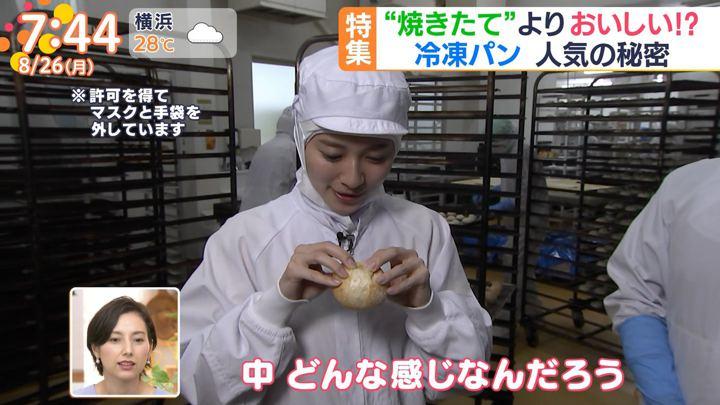 2019年08月26日山本里菜の画像21枚目