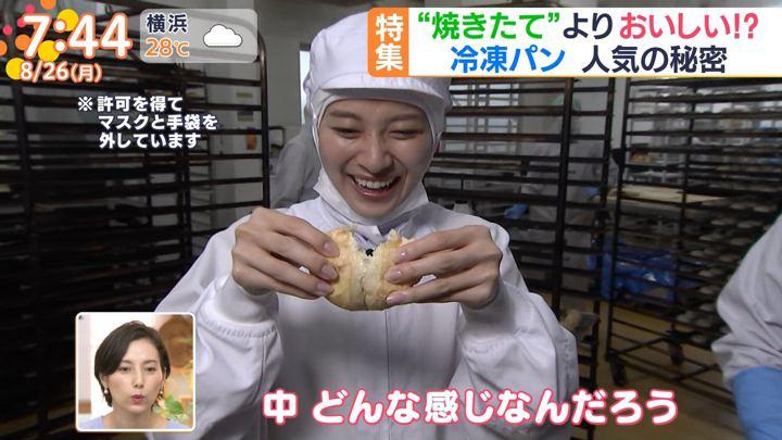 2019年08月26日山本里菜の画像23枚目