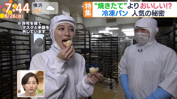 2019年08月26日山本里菜の画像24枚目