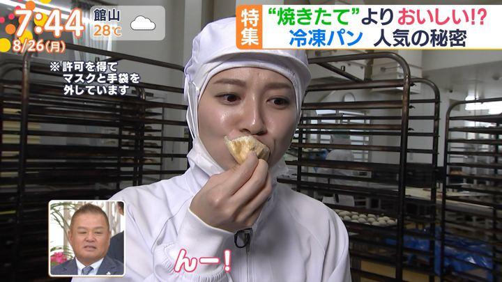 2019年08月26日山本里菜の画像26枚目