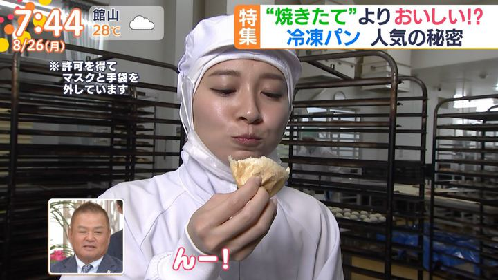 2019年08月26日山本里菜の画像27枚目