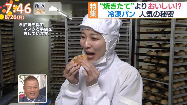 2019年08月26日山本里菜の画像28枚目