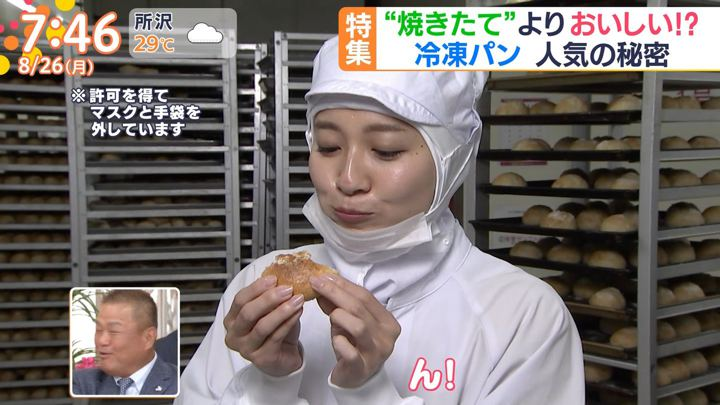 2019年08月26日山本里菜の画像30枚目