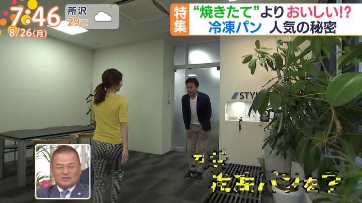 2019年08月26日山本里菜の画像32枚目
