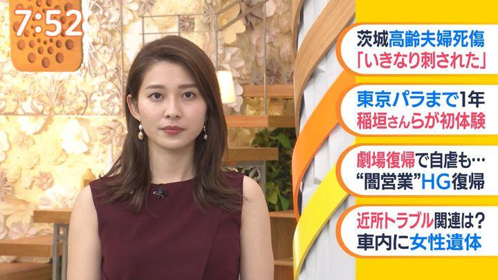 2019年08月26日山本里菜の画像34枚目