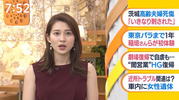 2019年08月26日山本里菜の画像35枚目