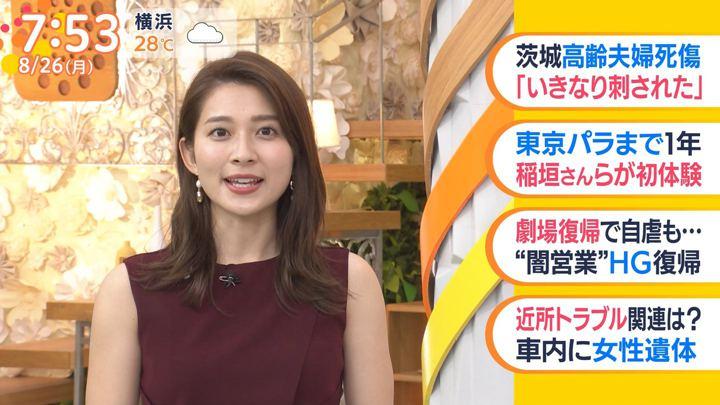 2019年08月26日山本里菜の画像36枚目