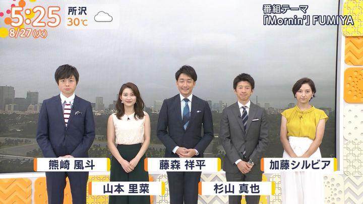 2019年08月27日山本里菜の画像01枚目
