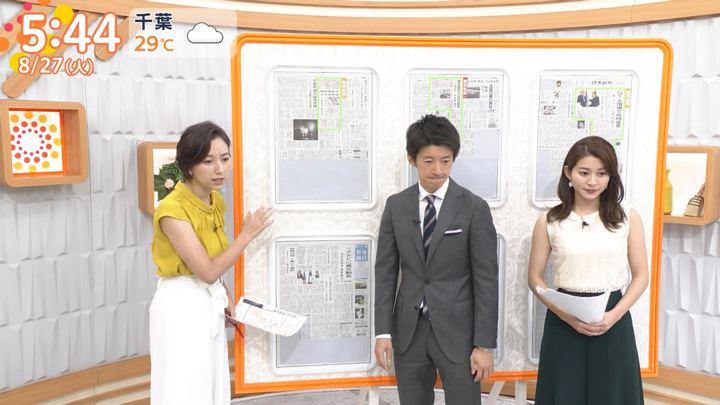 2019年08月27日山本里菜の画像04枚目