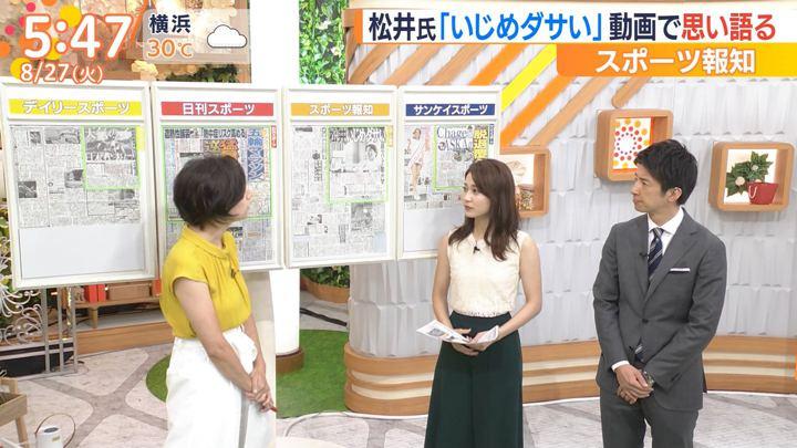 2019年08月27日山本里菜の画像05枚目