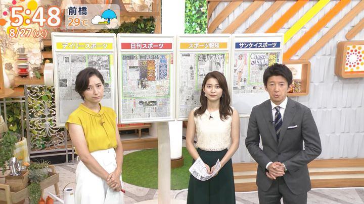 2019年08月27日山本里菜の画像07枚目
