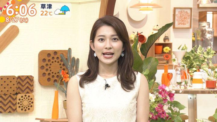 2019年08月27日山本里菜の画像09枚目