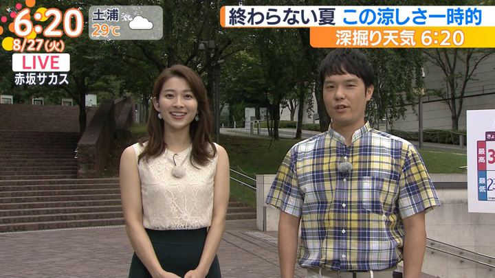 2019年08月27日山本里菜の画像10枚目