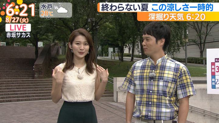 2019年08月27日山本里菜の画像11枚目