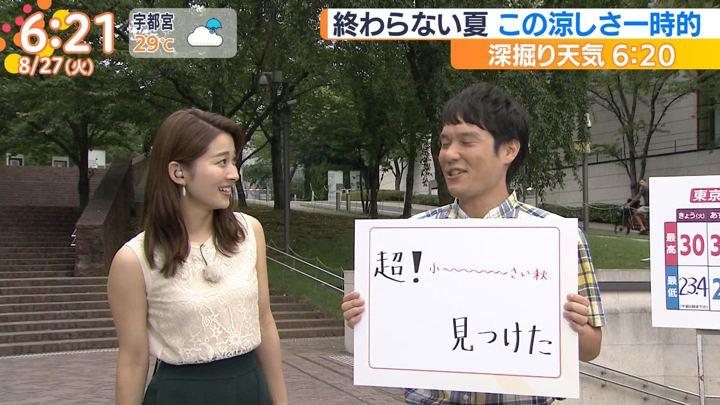 2019年08月27日山本里菜の画像12枚目