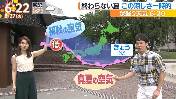 2019年08月27日山本里菜の画像13枚目