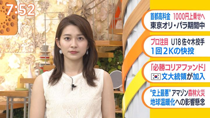 2019年08月27日山本里菜の画像17枚目