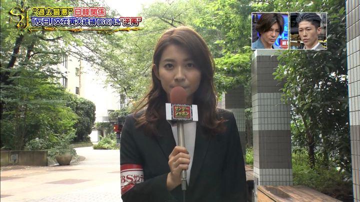2019年09月01日山本里菜の画像02枚目