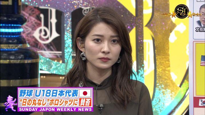 2019年09月01日山本里菜の画像03枚目
