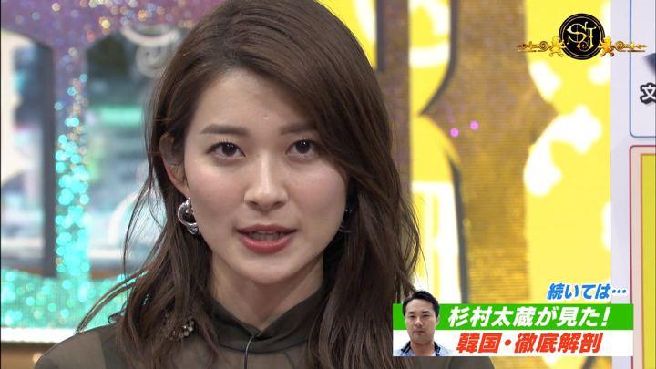 2019年09月01日山本里菜の画像04枚目