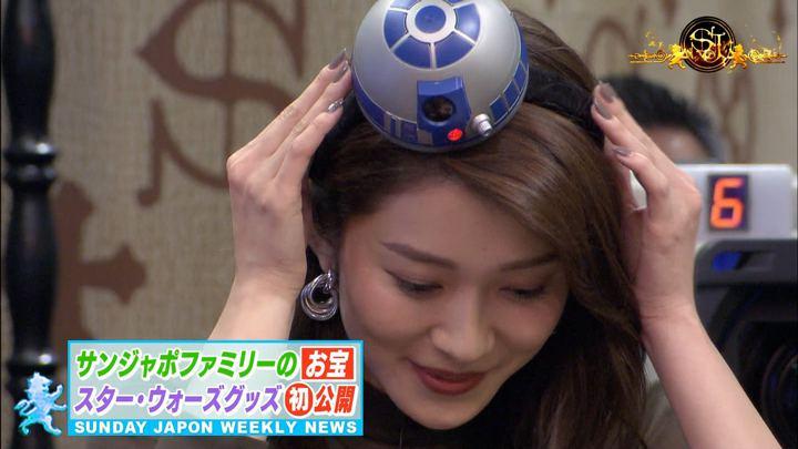 2019年09月01日山本里菜の画像16枚目