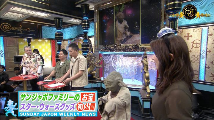 2019年09月01日山本里菜の画像20枚目