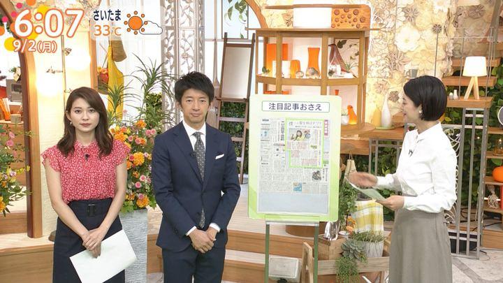 2019年09月02日山本里菜の画像07枚目