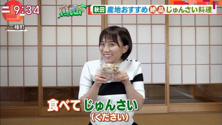2019年06月28日山本雪乃の画像17枚目