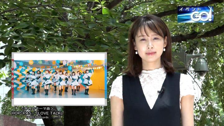 2019年07月01日良原安美の画像01枚目
