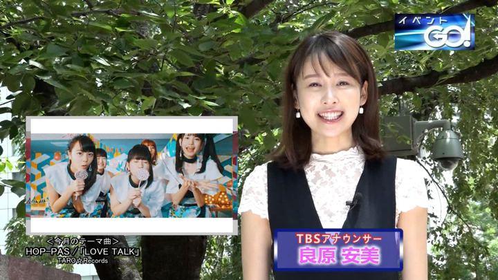 2019年07月01日良原安美の画像02枚目