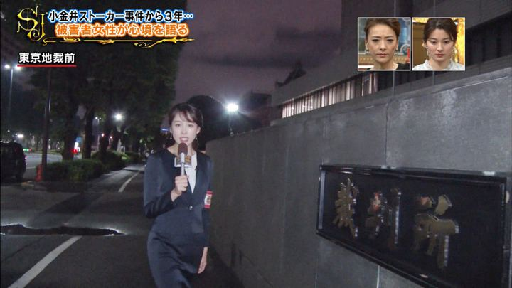 2019年07月14日良原安美の画像03枚目