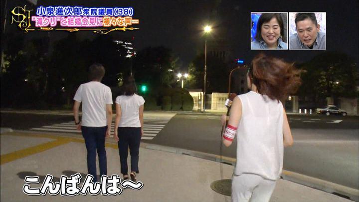 2019年08月11日良原安美の画像02枚目